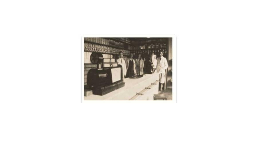 arkivbild mjölkbutik